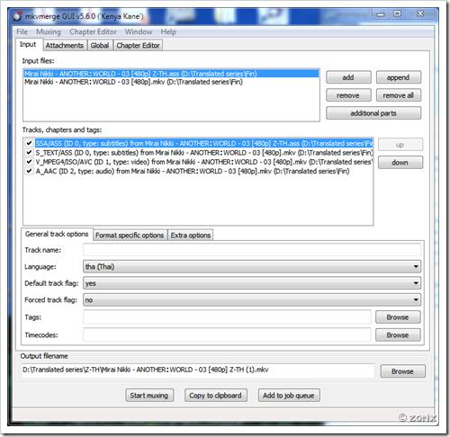 mkvmerge GUI v5.6