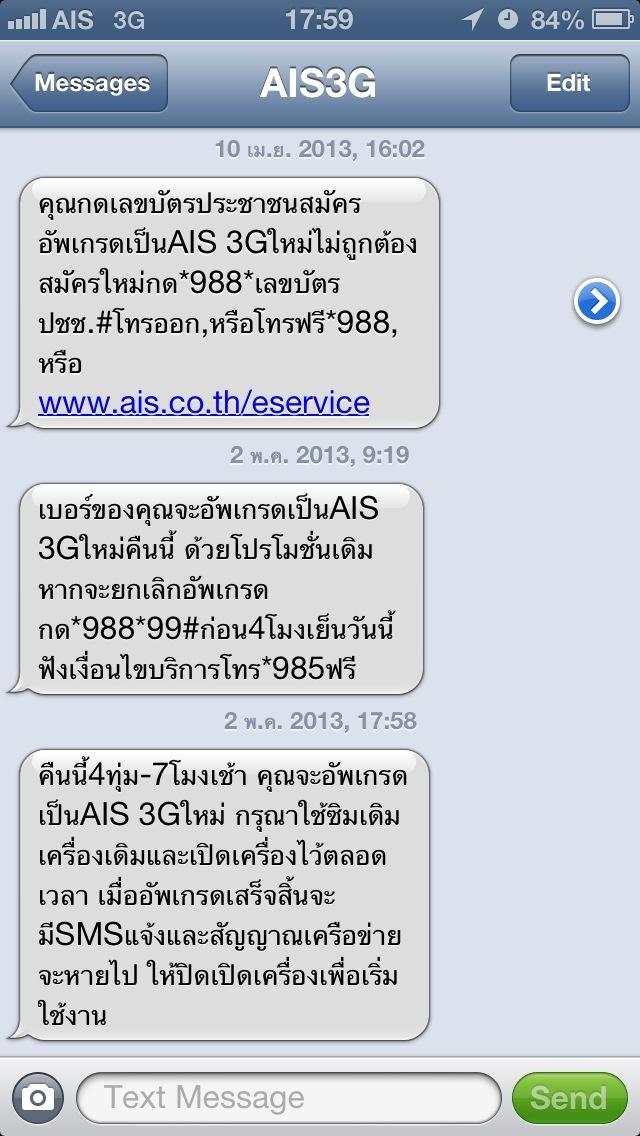 20130502-180044.jpg