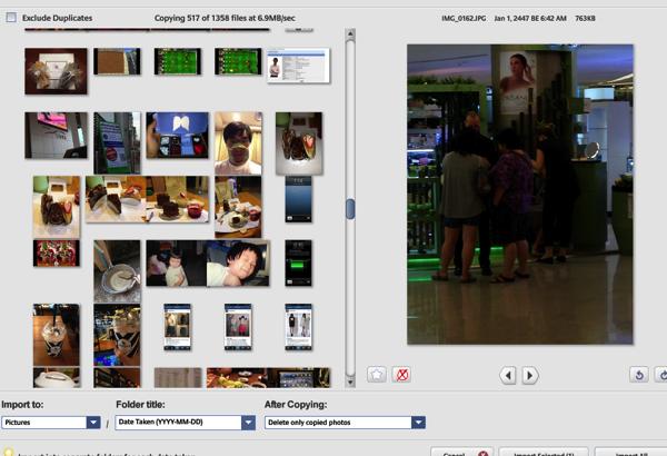 Screen Shot 2556 05 14 at 9 30 35 PM